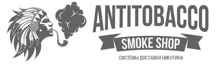 Anti tobaco